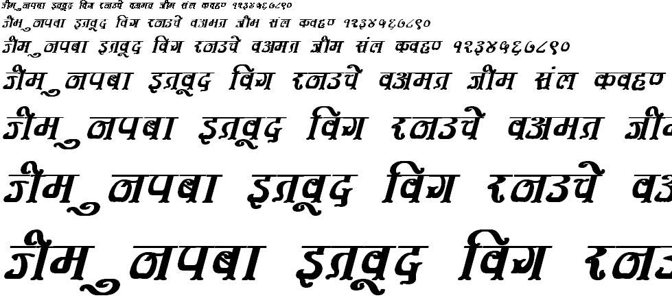 DevLys 350 Bold Italic Hindi Font