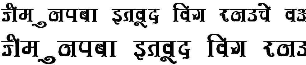 DevLys 350 Bold Hindi Font