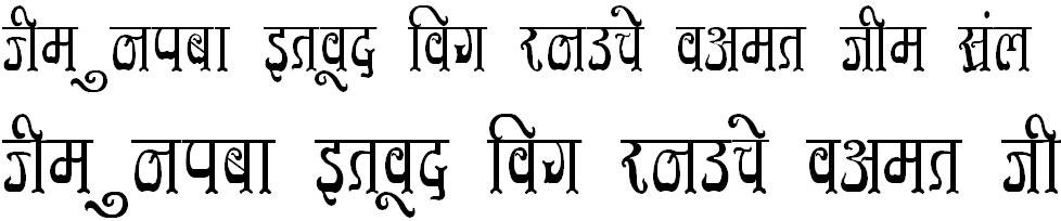 DevLys 350 Condensed Hindi Font