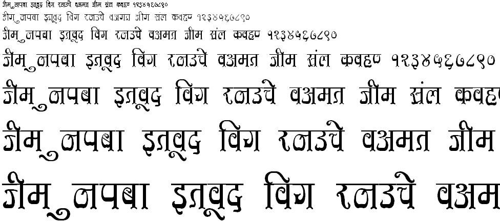 DevLys 350 Thin Hindi Font