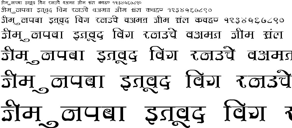 DevLys 350 Wide Hindi Font