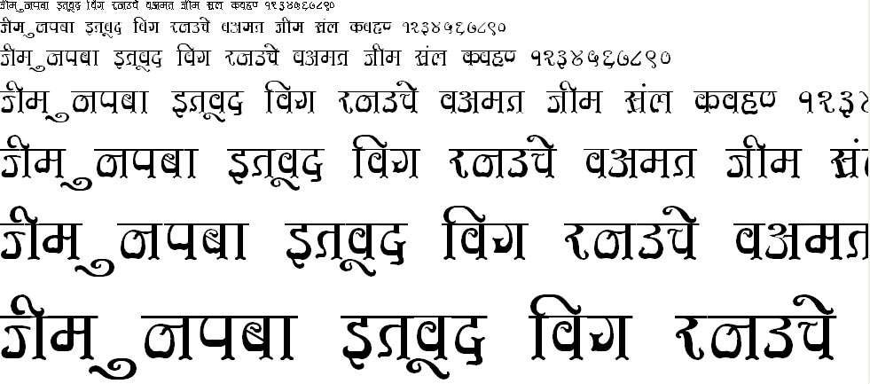 DevLys 350 Hindi Font