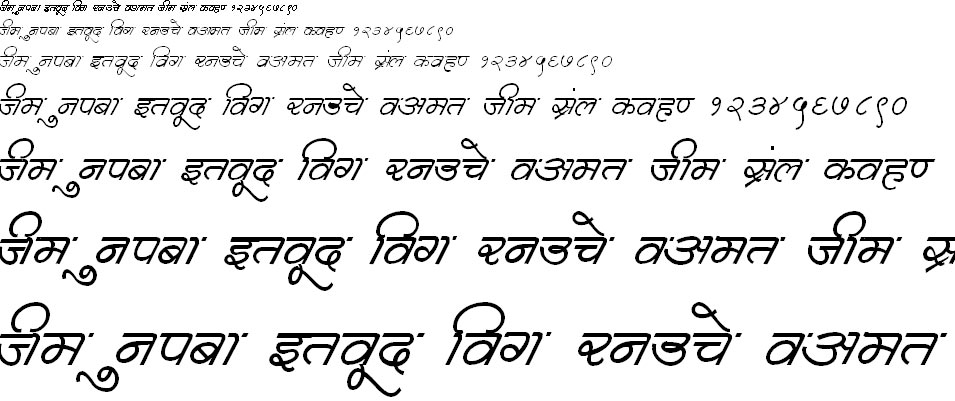 DevLys 360 Thin Hindi Font