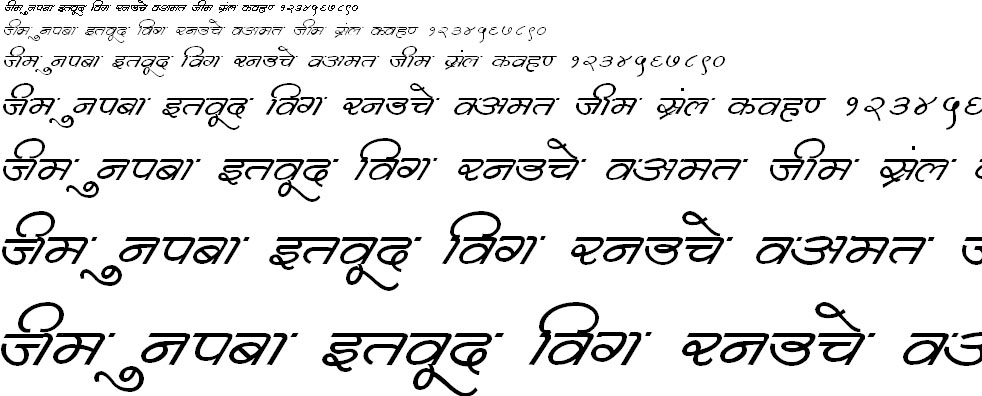 DevLys 360 Hindi Font