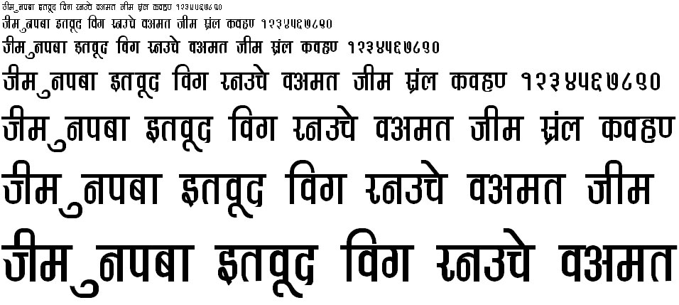 DevLys 370 Condensed Hindi Font