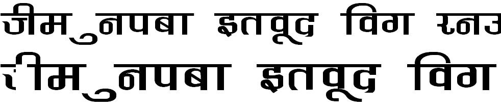 DevLys 370 Wide Hindi Font