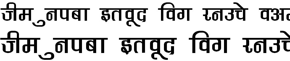 DevLys 370 Hindi Font
