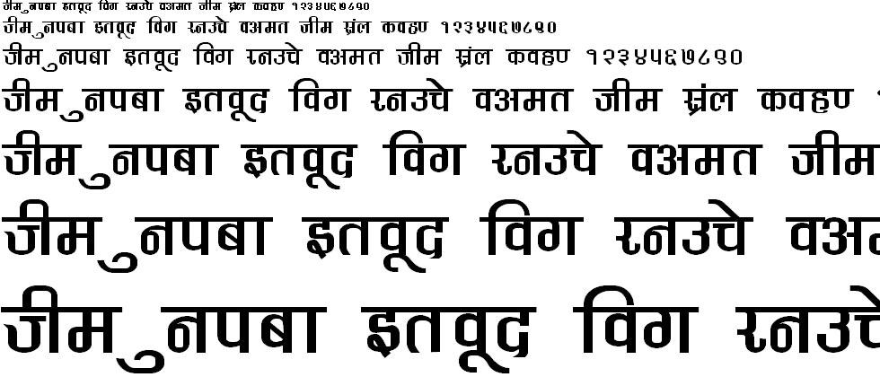 DevLys 370 Hindi Font