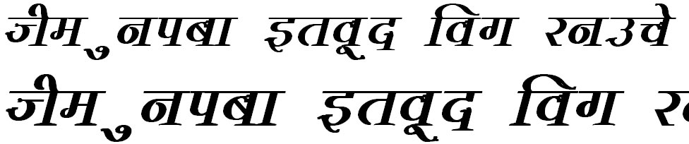 DevLys 380 Bold Italic Hindi Font