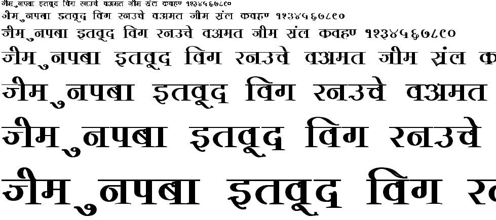 DevLys 380 Bold Hindi Font