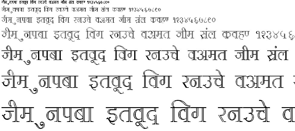 DevLys 380 Thin Hindi Font