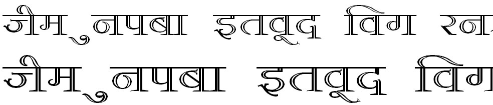 DevLys 380 Wide Hindi Font