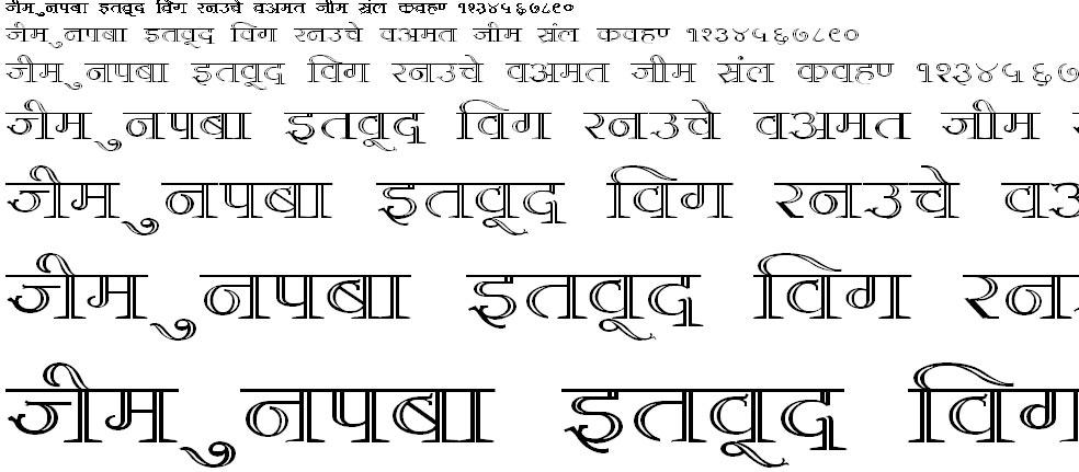 DevLys 380 Wide Hindi Font