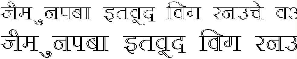 DevLys 380 Hindi Font