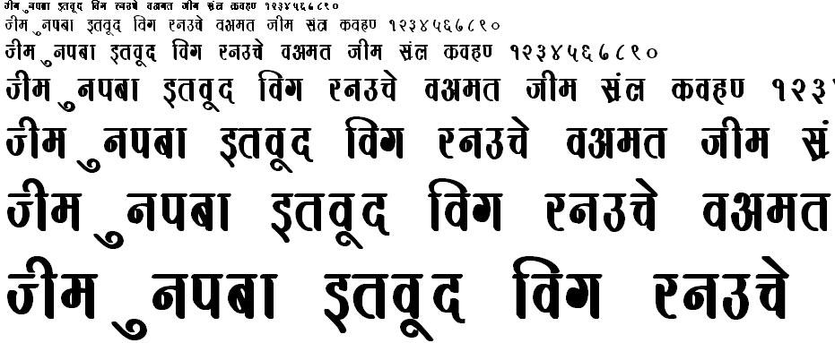 DevLys 390 Bold Hindi Font