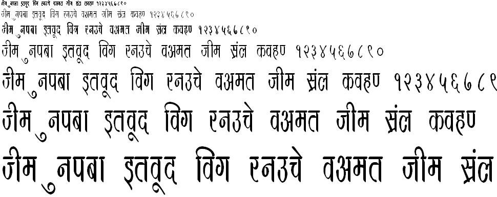 DevLys 390 Condensed Hindi Font