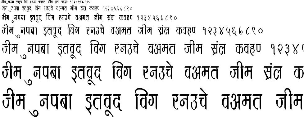 DevLys 390 Thin Hindi Font