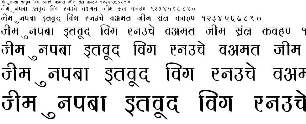 DevLys 390 Wide Hindi Font