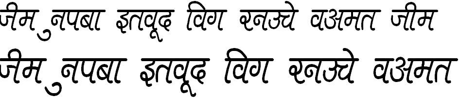DevLys 400 Condensed Hindi Font