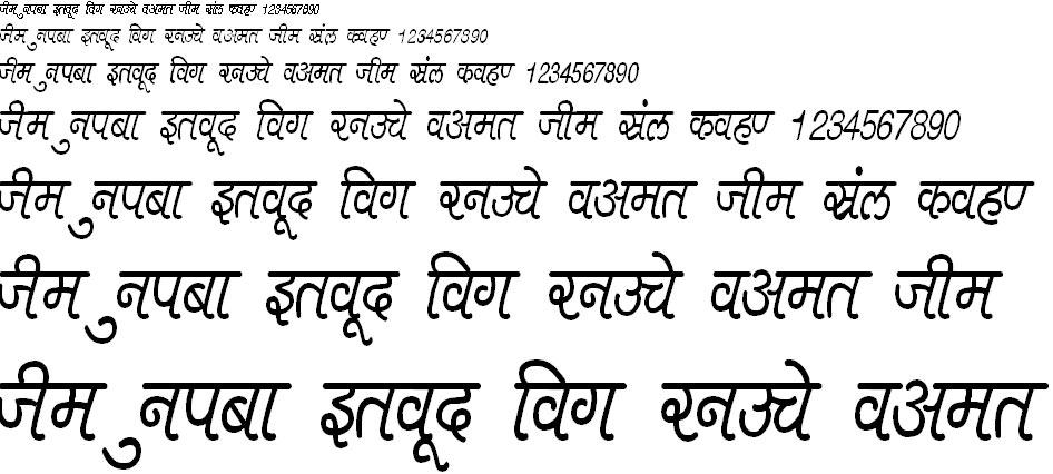 DevLys 400 Condensed Hindi Font