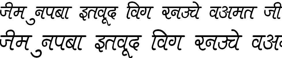 DevLys 400 Thin Hindi Font