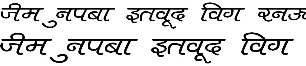 DevLys 400 Wide Hindi Font