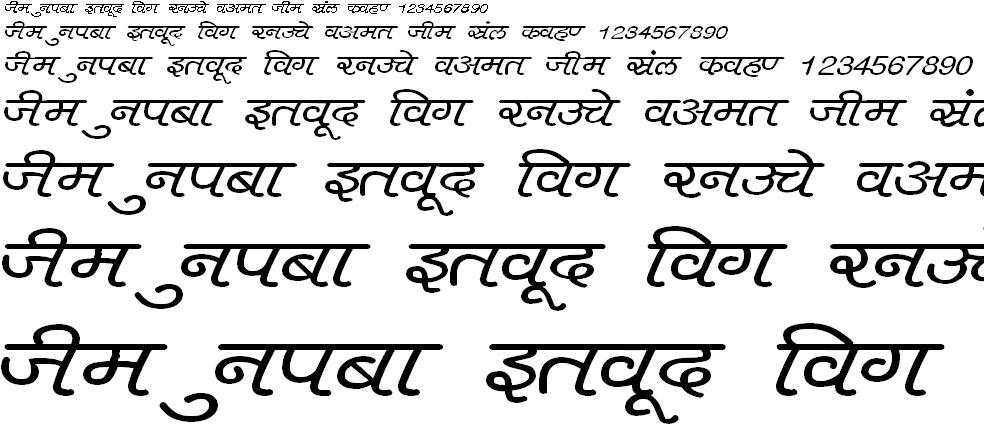 DevLys 400 Wide Hindi Font