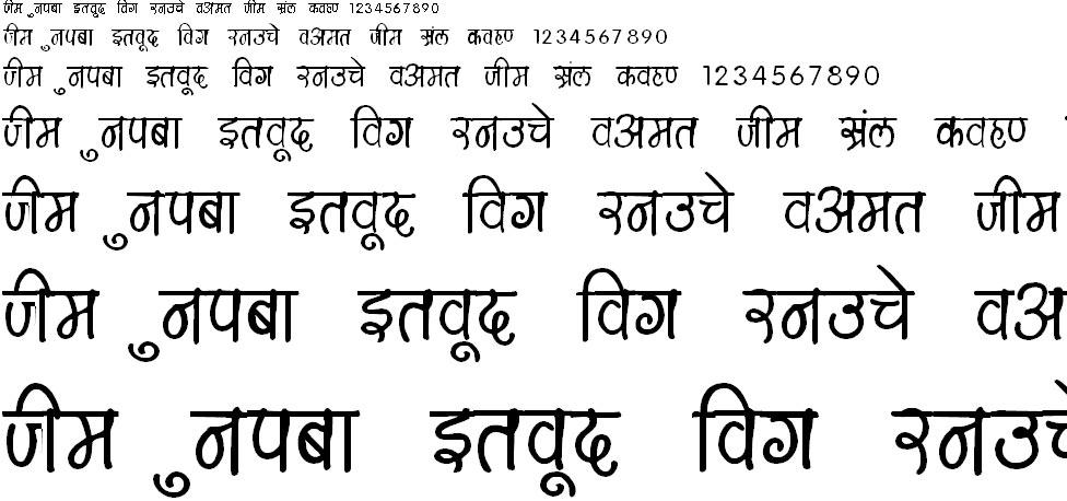 DevLys Bold 150 Hindi Font